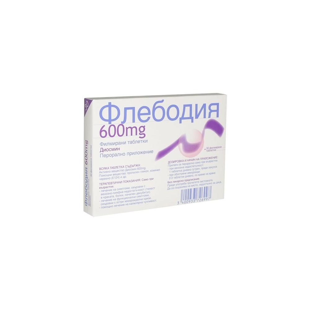 comentarii despre phlebodia în varicose)