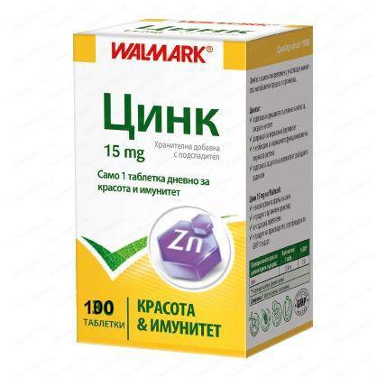 Препараты содержащие цинк для простаты