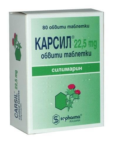Karsil. Instructions for use