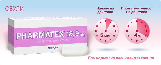 Pharmaceutical Drug Pharmatex Instructions For Use