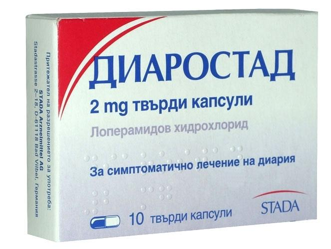Drug Troksevazin (capsules): instructions for use 78