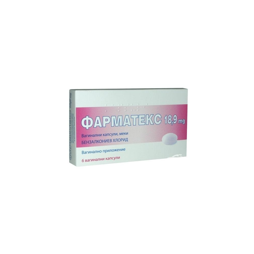 Pharmatex 189 Mg Benzalkonium Chloride 6 Vaginal Capsules