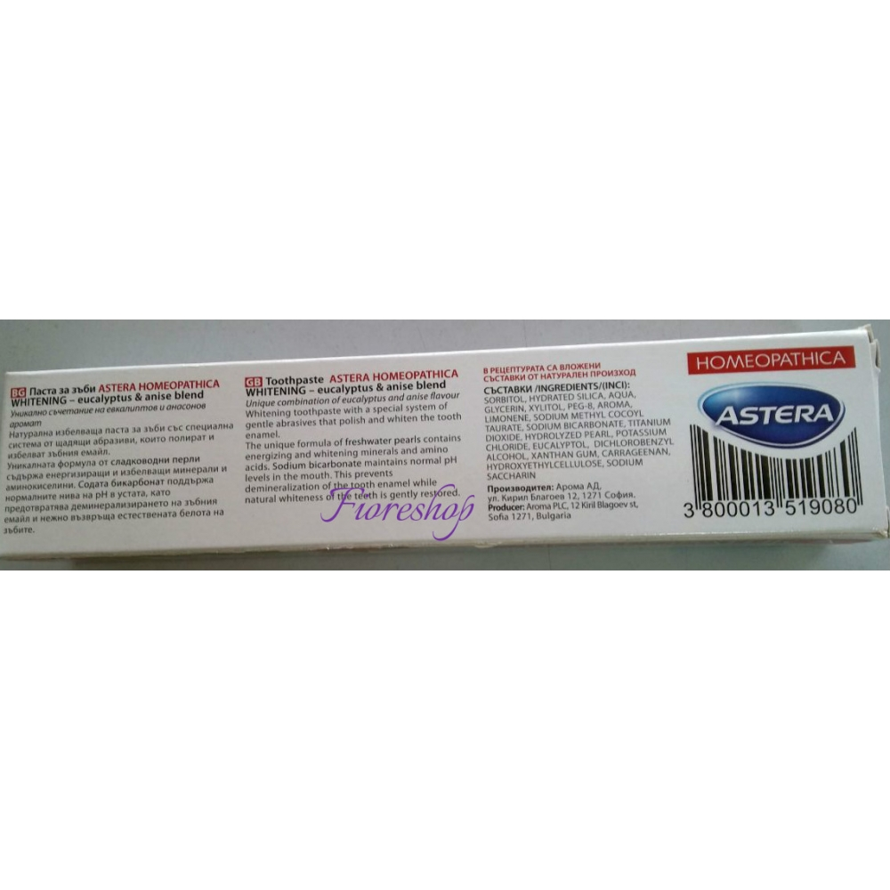 Astera Homeopathica Toothpaste Whitening *75ml by Aroma